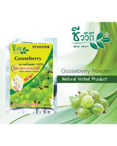 Bio Way Gooseberry Natural Herbal Powder 100% (20 g)