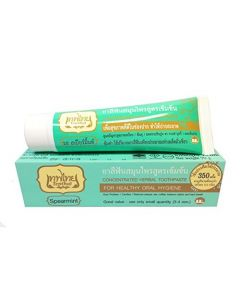 Tepthai Concentrated Herbal Toothpaste Spearmint (70g)