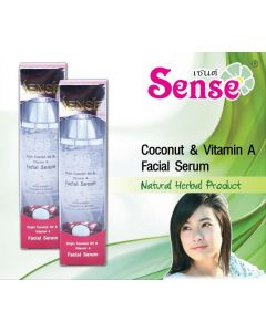 Sense Virgin Coconut Oil & Vitamin A Facial Serum (100 ml)
