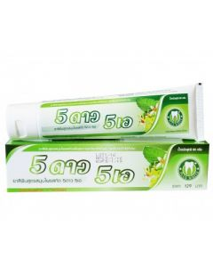 5Star 5A Herbal Extract Toothpaste (80g)