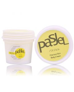 PasJel Precious Skin Body Cream (50g)