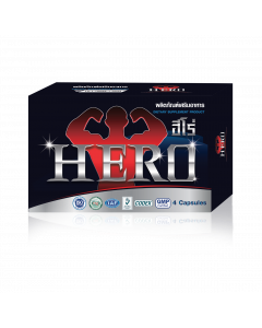 Hero Capsules for Men (4 pcs)