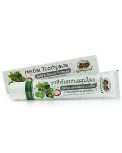 Abhaibhubejhr Herbal Toothpaste Mangosteen (100 g)