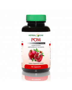 Herbal One POM Pomegranate Capsules (60 pcs)