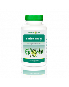 Herbal One Ya Triphala Capsule
