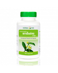 Herbal One Compound Thao En On Capsules