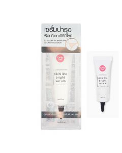 Cathy Doll Bikini Line Bright Serum (15 g)