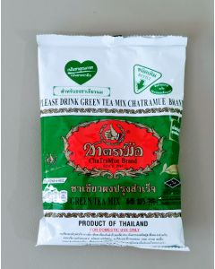 Chatramue Brand Green Tea Mix (200 g)