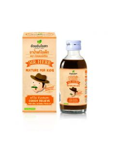 Mr. Herb Cough Mixture for Kids (60 ml)