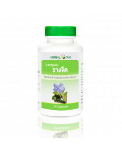 Herbal One Compound Thunbergia laurifolia Capsule