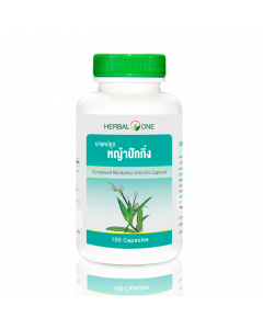 Herbal One Compound Murdannia loriformis Capsule