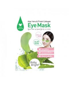 Baby Bright Aloe Vera & Fresh Collagen Eye Mask (6 pairs)