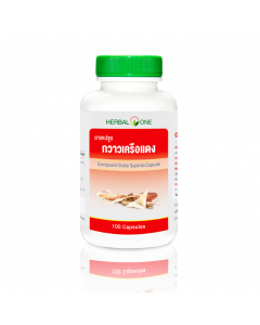 Herbal One Compound Butea Superba Capsules