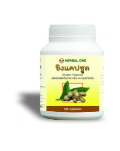 Herbal One Ginger Capsule
