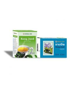 Herbal One Rang Jued Herb Tea (20 pcs)
