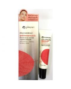 Poompuksa Facial Lifting Cream Micro Collagen Concentrate (30 g)