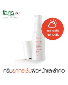 Faris Firm Face Anti-Wrinkle & Lifting Face and Neck Lotion SPF 30 PA (40 ml)