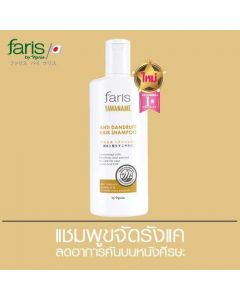 Faris Yawaname Anti Dandruff Hair Shampoo (200 ml)