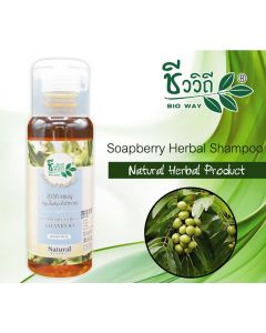 Bio Way Soapberry Herbal Shampoo (240 ml)