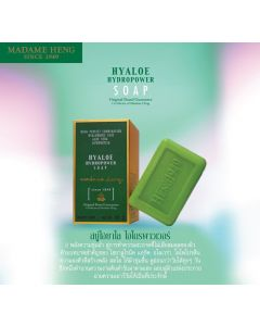 Madame Heng Hyaloe Hydropower Soap (100g)