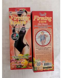 Pannamas Firming Hot Cream (100g)