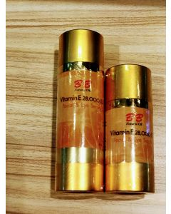 BB Natural Oil Vitamin E 28,000 IU (30 ml)