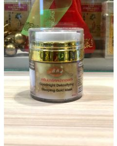 BB Natural Oil Goodnight Detoxifying Sleeping Gold Mask (30 ml)