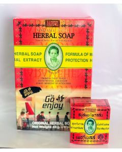 Madame Heng Original Herbal Soap (6 x 45 g)