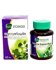 Khaolaor Plukaow Extract Plus