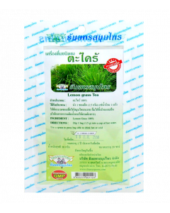 Thanyaporn Lemongrass Tea (20 Tea Bags)