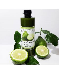 Makrut Kaffir Lime Hair Treatment (250 ml)