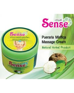 Sense Pueraria Mirifica Facial Massage Cream (75 g)