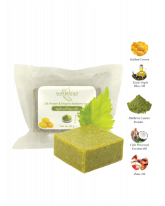 Golden Silk Protein & Organic Mulberry Soap (40g)
