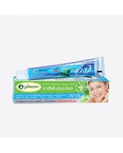 Poompuksa Herbal Toothpaste (50 g)