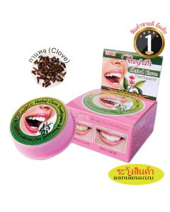 ISME Rasyan Herbal Clove Toothpaste (25 g x 12 pcs)