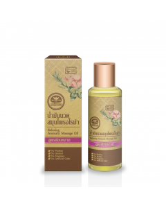 Khaokho Talaypu Relaxing Aromatic Massage Oil (100ml)