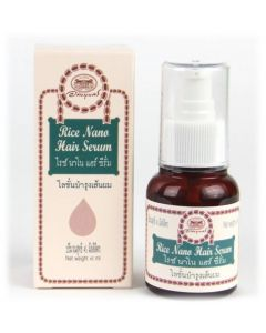 Abhaibhubejhr Rice Nano Hair Serum (45 ml)