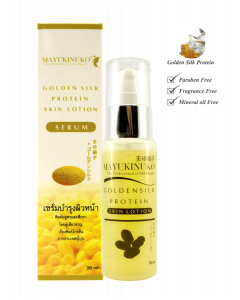Mayukinuko Golden Silk Skin Lotion-Serum (50 ml)