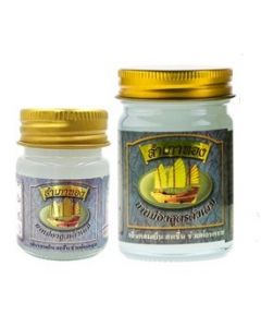 Thai Herbal White Hot Balm