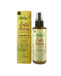 Wangwan Medicated Oil (60 ml)