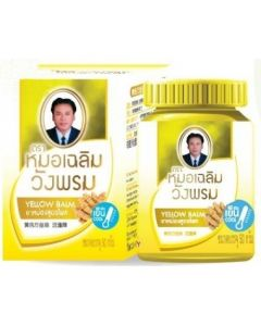 Wangphrom Yellow Herbal Massage Balm (50g)