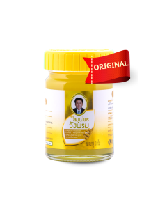 Wangprom Yellow Herbal Massage Balm (50g)