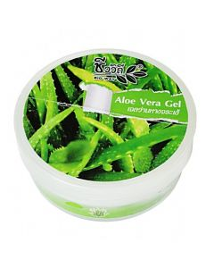 Bio Way Aloe Vera Natural Gel (200 g)