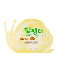 Bedirui Snail Whitening & Clear Facial Mask (10 pcs x 30 ml)