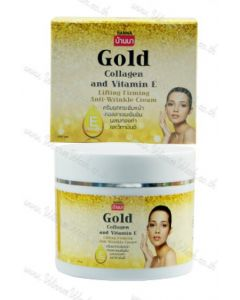 Banna Gold Collagen and Vitamin E Face Cream (100g)