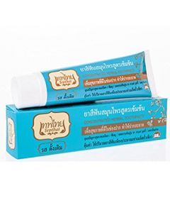 Tepthai Concentrated Herbal Toothpaste Original (70g)