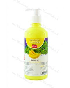 Banna Banana Body Lotion (250ml)