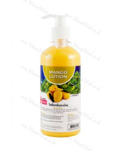 Banna Mango Body Lotion (250ml)