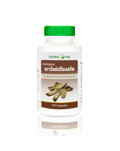 Herbal One Derris Scandens Extract Capsules