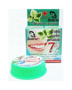 Yim Siam Herbal Toothpaste Concentrate (25g x 12 pcs)